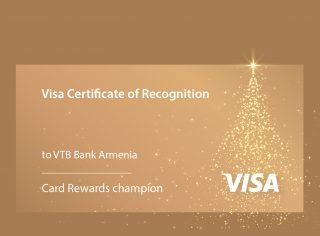 ՎՏԲ-Հայաստան Բանկը Visa վճարահաշվարկային համակարգի կողմից արժանացել է «Քարտային չեմպիոն» մրցանակի