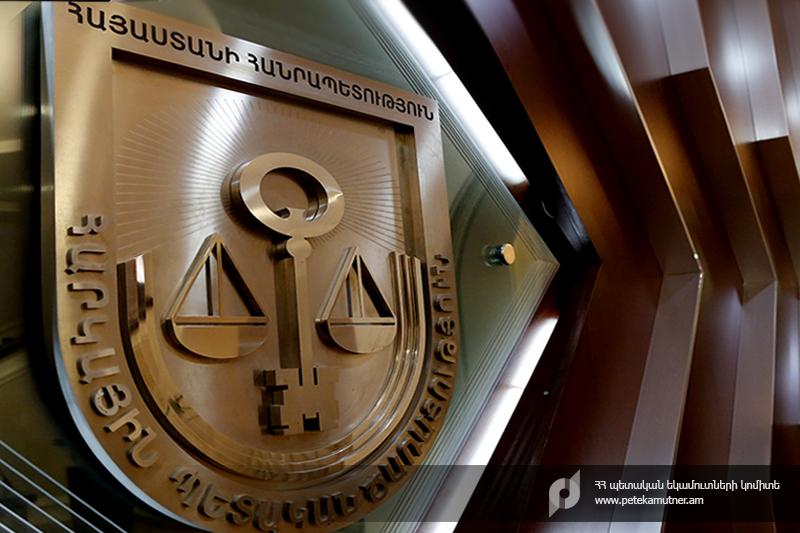 ՊԵԿ-ը հարկատուներին զգուշացնում է՝ մարտի 20-իցկգանձվեն մինչև 1,5 միլիոն դրամ պարտավորությունները