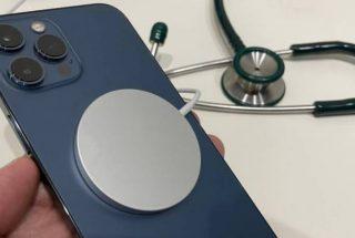 iPhone 12–ը կարող է առաջացնել բժշկական սարքավորումների խափանումներ