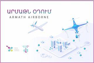 ԱՏՁՄ-ն հայտարարեց «Արմաթն օդում» ծրագրի մեկնարկը