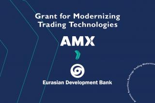 Եվրասիական զարգացման բանկի աջակցությամբ AMX-ում կներդրվի առևտրային նոր համակարգ