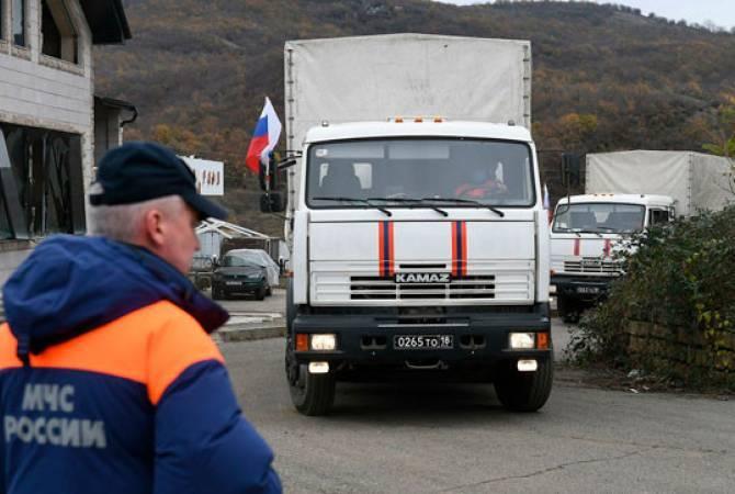ՌԴ ԱԻՆ հումանիտար օգնության հերթական ավտոշարասյունն ուղևորվել է Արցախ