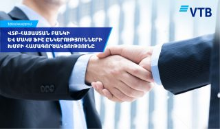 ՎՏԲ-Հայաստան Բանկի և Մաքս Ֆիշ ընկերությունների խմբի համագործակցությունը նոր հնարավորություններ է ստեղծում Հայաստանում ձկնաբուծության զարգացման համար