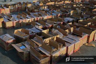 ՊԵԿ-ը բացահայտել է Հայաստանի տարածքով հերոինի խոշոր խմբաքանակի տեղափոխման դեպք