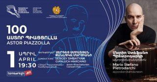 Մարիո Ստեֆանո Պիետրոդարկին և Հայաստանի պետական սիմֆոնիկ նվագախումբը հանդես կգան Աստոր Պիացոլայի 100-ամյակին նվիրված համերգով