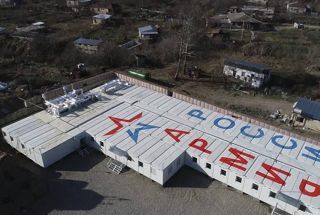 ՌԴ ՊՆ. Խաղաղապահները ևս 4 բլոկ-մոդուլային քաղաք են տեղադրել Ստեփանակերտում և Մարտունիում