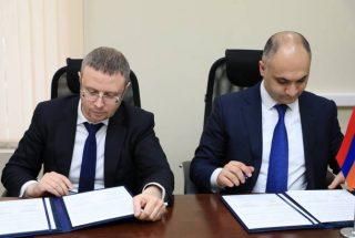 ՀՀ ՏՄՊՊՀ-ի և ՌԴ դաշնային հակամենաշնորհային ծառայության միջև ստորագրվել է փոխըմբռնման հուշագիր