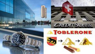 Շվեյցարական բրենդները՝ որակի խորհրդանիշ․ հետաքրքիր փաստեր