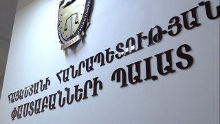 ՀՀ փաստաբանների պալատը կաջակցի պատերազմից տուժած փաստաբանների ընտանիքներին