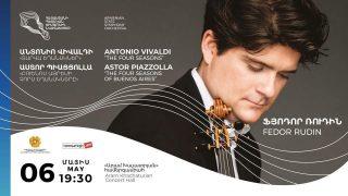Պիացցոլլայի և Վիվալդիի ստեղծագործությունները կհնչեն Ֆյոդոր Ռուդինի և Հայաստանի պետական սիմֆոնիկ նվագախմբի կատարմամբ