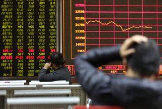 Nikkei. Աշխարհի սակարաններում բաժնետոմսերի գինը հասել Է ռեկորդային 106 տրիլիոն դոլարի