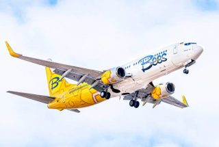 Bees ավիաընկերությունը Կիև-Երևան-Կիև երթուղով չվերթեր կիրականացնի