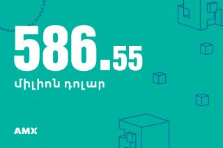 ՀՀ 2021թ․ թողարկված եվրապարտատոմսերը սկսել են շրջանառվել Հայաստանի ֆոնդային բորսայում