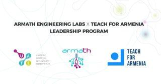 Առաջնորդության զարգացման ծրագիր «Արմաթ» ԻԼ և «Դասավանդի՛ր, Հայաստան» հիմնադրամի կողմից