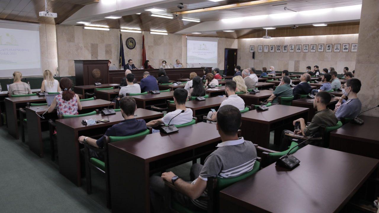 «Կանաչ քառակուսի». Ինչպիսին է Հայաստանի էներգետիկայի ապագան
