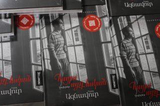 Շառլ Ազնավուրի ծննդյան օրը միասին՝ 5-րդ գրքով ու նոր նախագծերով