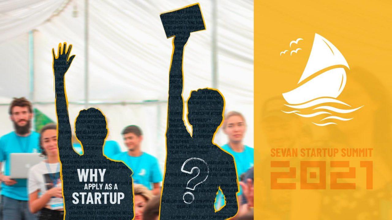 Sevan Startup Summit 21. ստարտափների գրանցումը բաց է