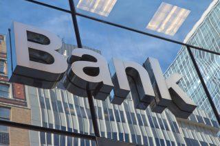 Հայաստանի Բանկային համակարգում աշխատողների թիվը 12.7 հազար է