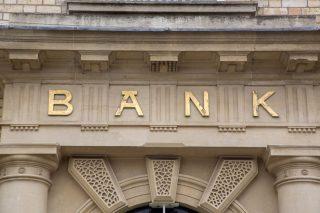 2021թ. I եռամսյակում ՀՀ բանկերի ընդհանուր կապիտալն ավելացել է շուրջ 1.8%-ով