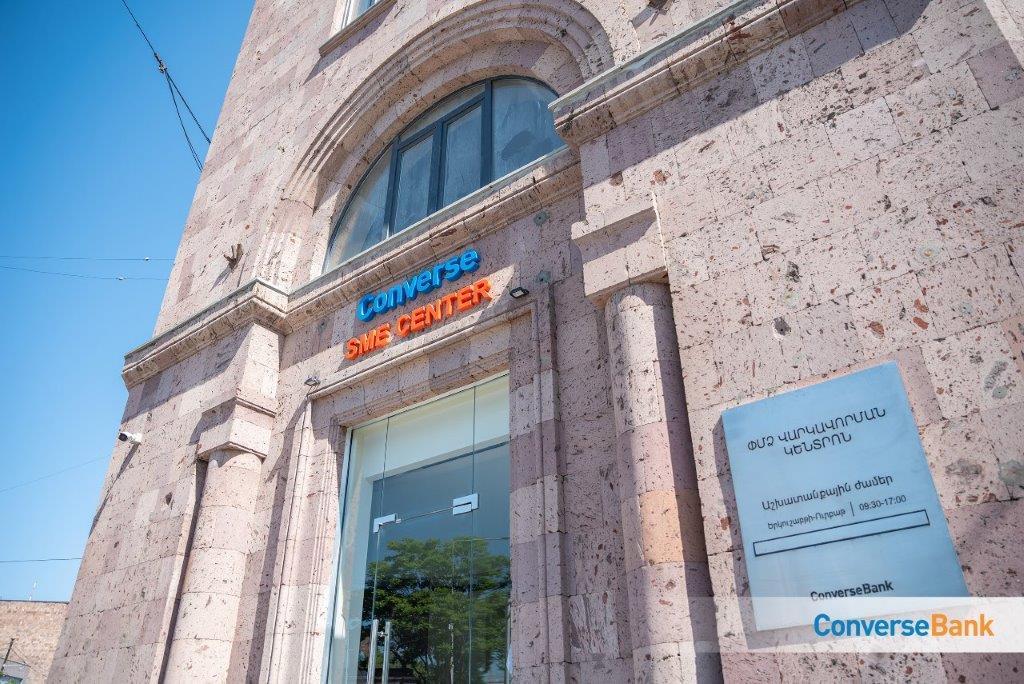 Տեղի է ունեցել Կոնվերս Բանկի ՓՄՁ ֆինանսավորման օնլայն հարթակի շնորհանդեսը