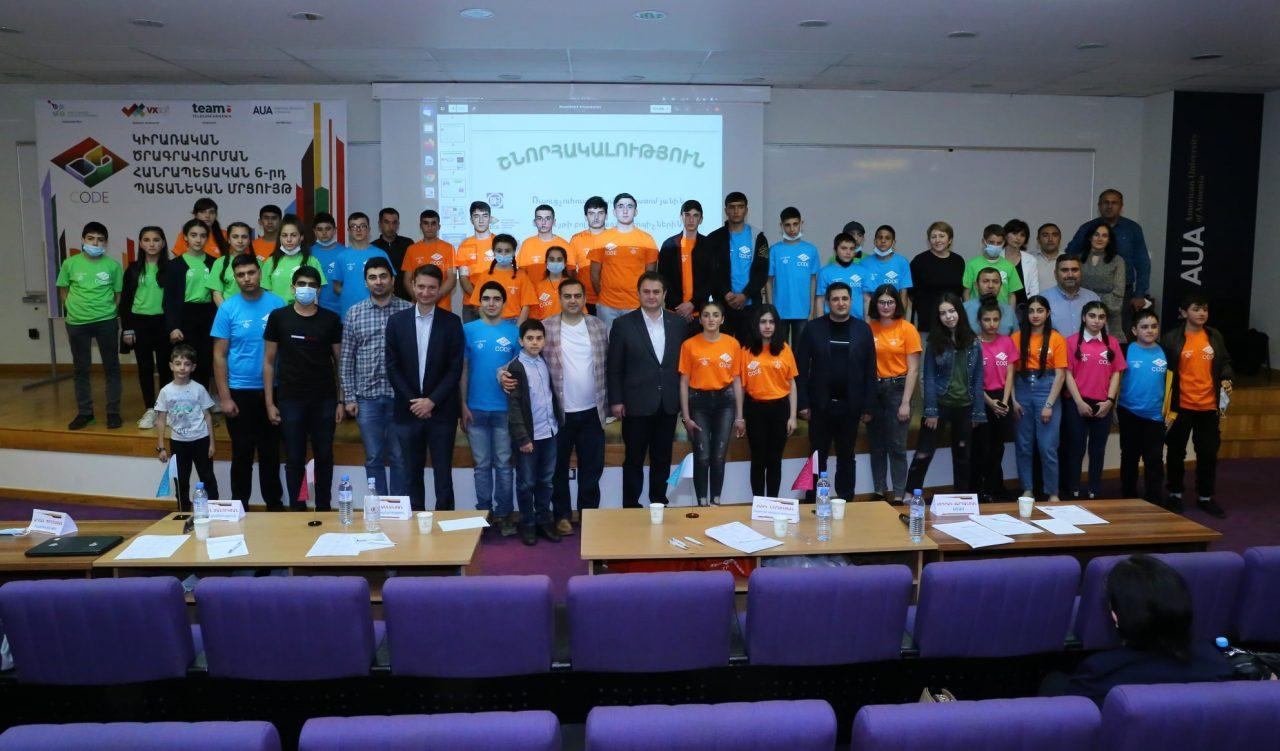 Կայացավ «DigiCode 2021» կիրառական ծրագրավորման հանրապետական մրցույթը