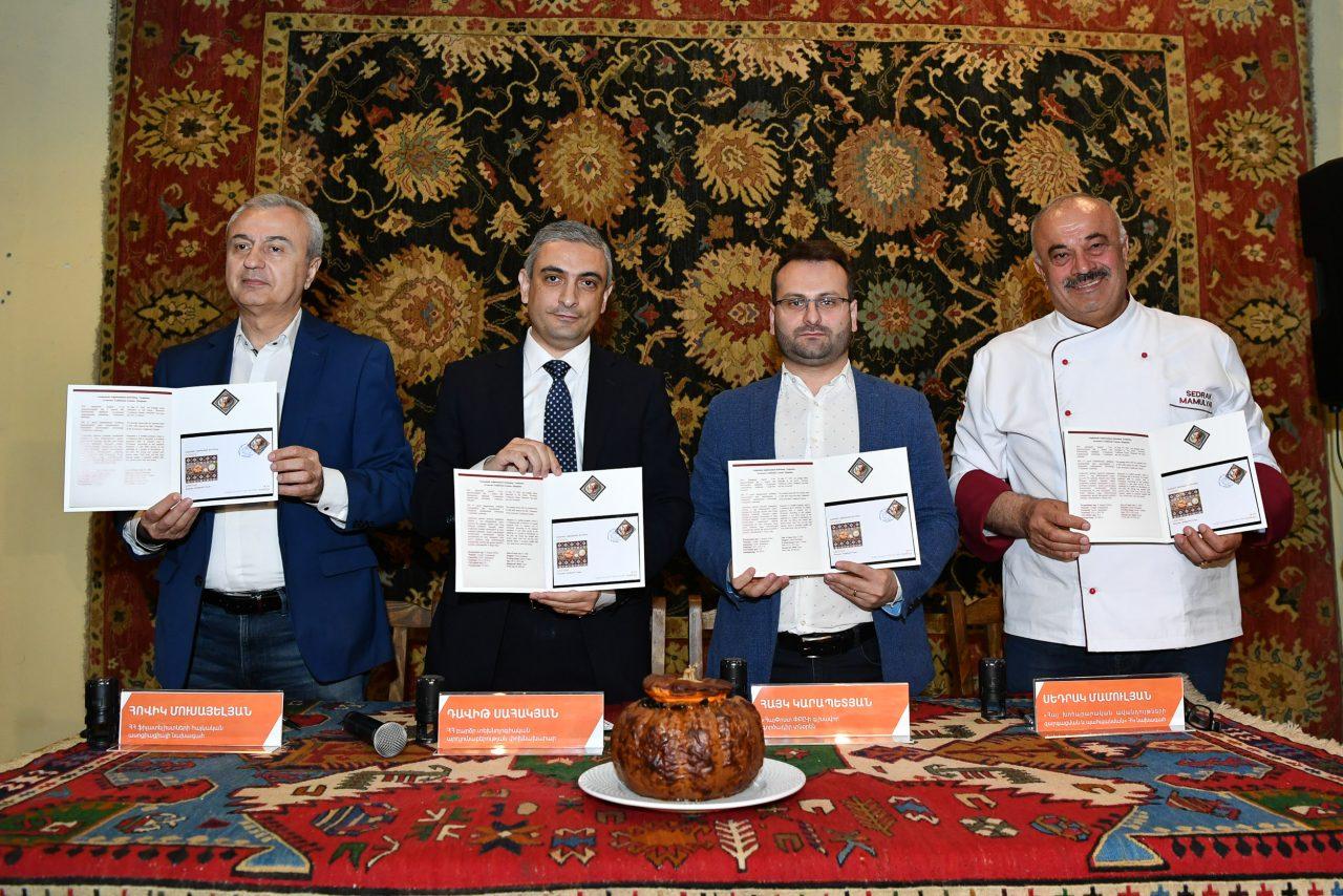 Հայփոստ. Նամականիշ՝ նվիրված «Հայկական ավանդական խոհանոց. Ղափամա» թեմային