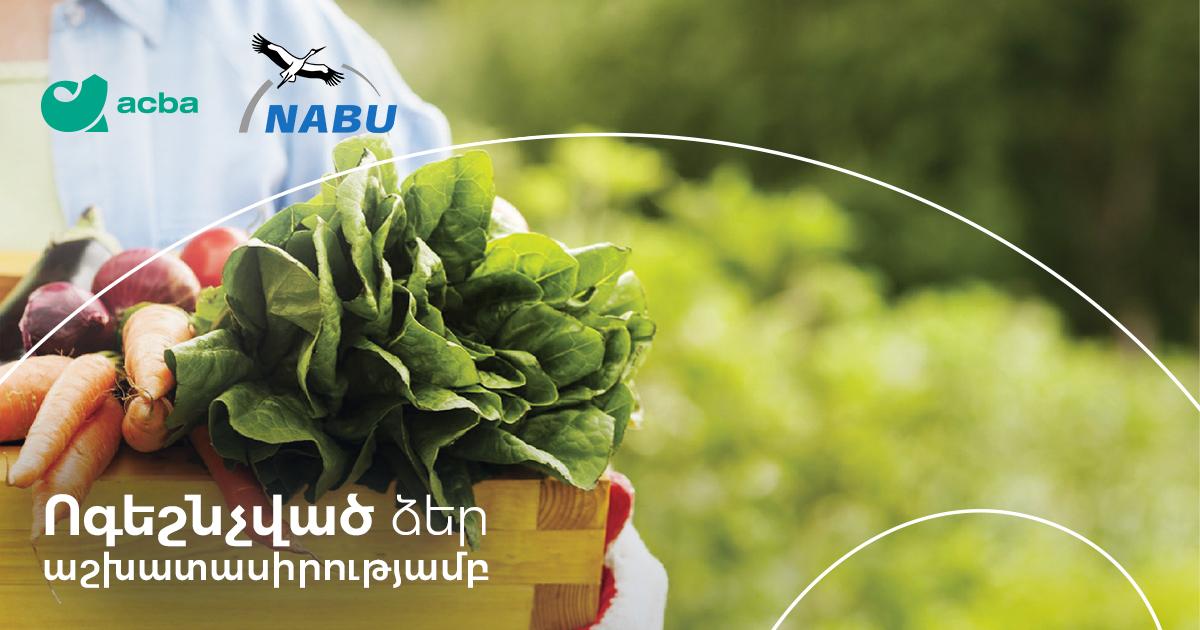 Ամփոփվել են «Օրգանական գյուղատնտեսության զարգացում» 2020-2021 ծրագրի մրցույթի արդյունքները