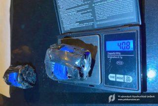 ՊԵԿ-ը հայտնաբերել է «մեֆեդրոն» և «α-PVP» տեսակի թմրամիջոցներ