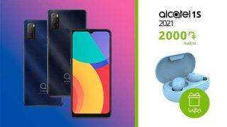 Ucom-ն առաջարկում է ձեռք բերել Alcatel 1S սմարթֆոնն ու նվեր ստանալ TWS Hiper Oki ականջակալներ