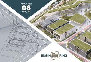 Ինժեներական քաղաքում երկրորդ հարկի այգու նախագծային գաղափարների մրցույթ