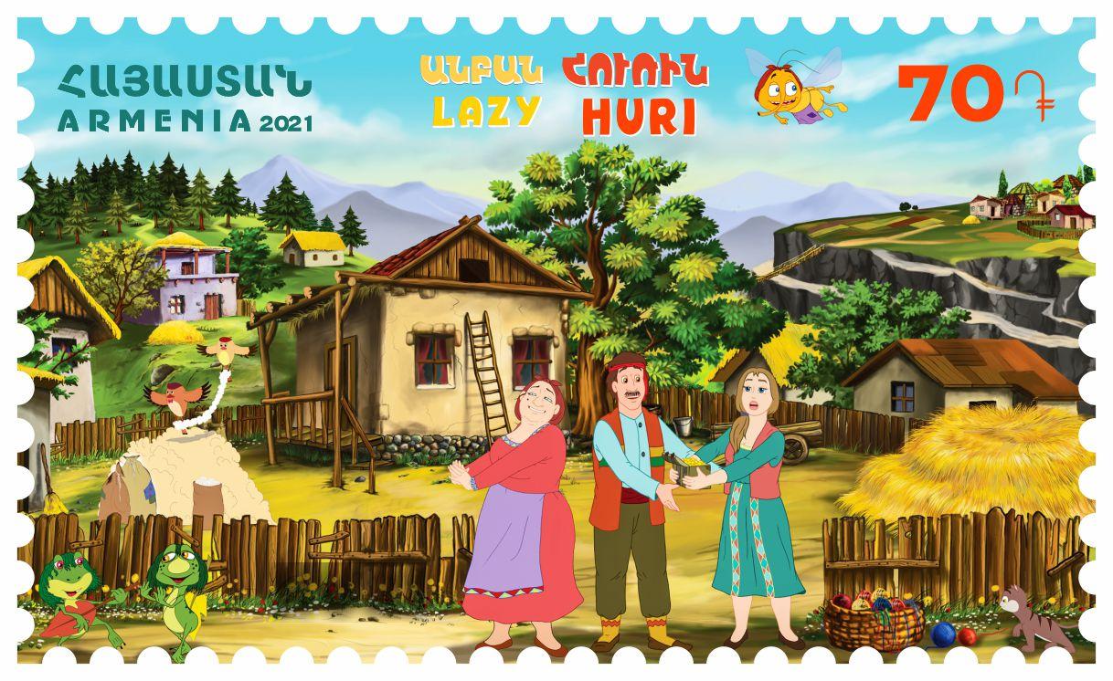 Հայփոստ. Մեկ նոր նամականիշ՝ նվիրված «Մանկական ֆիլատելիա. Հայկական մուլտֆիլմեր» թեմային