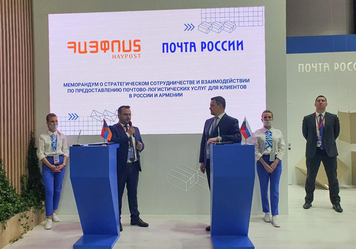 Ռուսաստանի փոստը և Հայփոստը նախատեսում են նվազեցնել էքսպրես առաքման սակագներն երկրների միջև