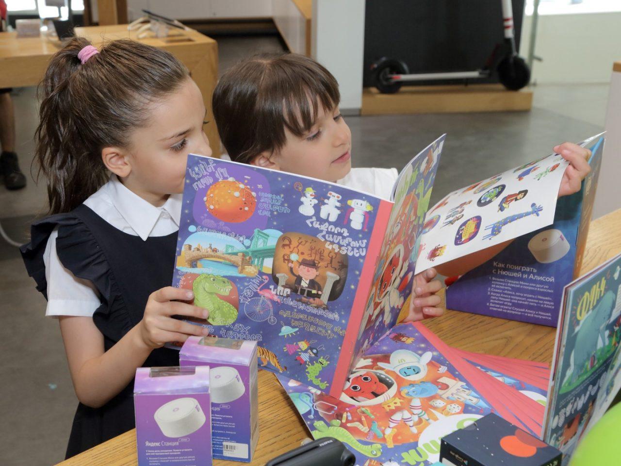 Ucom-ը հանդես է եկել «Ողջու՜յն, ամառ» առաջարկով և «Յուհու» մանկական ամսագրով
