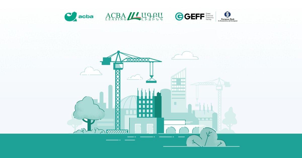 ԱԳԲԱ Լիզինգ. 5 միլիոն դոլար կուղղվի Հայաստանում «կանաչ» տնտեսությունների ֆինանսավորմանը