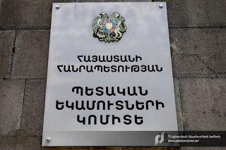 ՊԵԿ. Վերաքննիչ քրեական դատարանը մերժել է Մ.Մինասյանի կալանավորման դեմ պաշտպանների կողմից բերված բողոքը