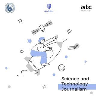 Հուլիսի 22-ին մեկնարկելու է «Գիտության և տեխնոլոգիաների լրագրություն» բութքեմփը.