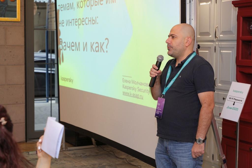 Կասպերսկին Երևանում անցկացրել է Մարդկային ռեսուրսների կառավարման մասնագետների կիբեռանվտանգության ուսուցման սեմինար