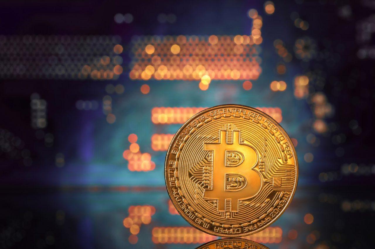 Bitcoin-ի փոխարժեքը նվազել է – 22/09/21