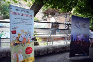 Դեն Բրաունի «Վայրի սիմֆոնիա»-ն Երևանում է