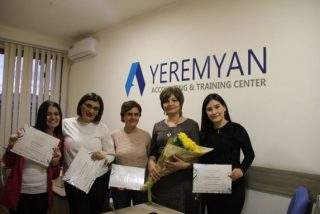 Yeremyan accounting & training center-ը սկսում է դասընթացները