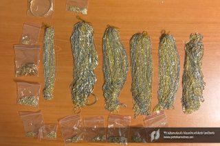 ՊԵԿ. Հայտնաբերվել են մաքսային հսկողությունից թաքցված 1032 գրամ ընդհանուր քաշով ոսկյա զարդեր
