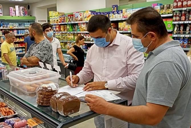 ՍԱՏՄ-ն Արաբկիրի խանութներում խախտումներ է արձանագրել
