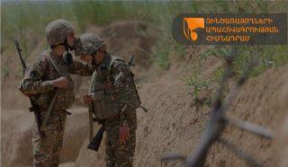 Զինծառայողների ապահովագրության հիմնադրամի շահառուների քանակի հաշվետվություն՝ օգոստոսի 2-ի դրությամբ