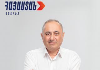 «Հայաստան» դաշինքի հայտարարությունը՝ Արմեն Չարչյանի կալանավորման վերաբերյալ