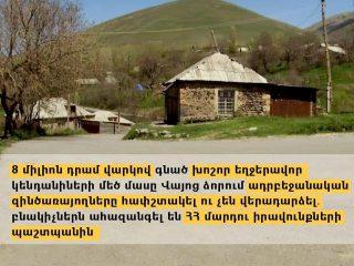 8 միլիոն դրամ վարկով գնած խոշոր եղջերավոր կենդանիների մեծ մասը Վայոց ձորում ադրբեջանական զինծառայողները հափշտակել ու չեն վերադարձել. Բնակիչները դիմել են ՄԻՊ