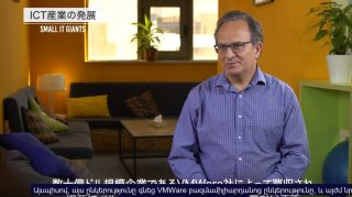 Ճապոնիայի միջազգային համագործակցության գործակալության տեսանյութը՝ ՀՀ տեխնոլոգիական ոլորտի մասին