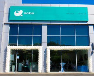 Գործարկվել է Ակբա բանկի 63-րդ մասնաճյուղը