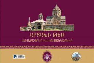 Մայր Աթոռը կազմակերպել է Արցախի պատմամշակութային ժառանգությունը ներկայացնող վավերագրերի ցուցահանդես