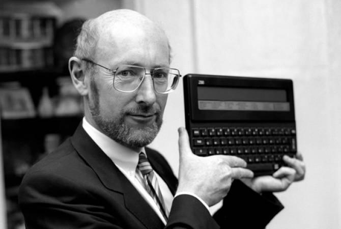 Մահացել Է ZX Spectrum համակարգչի ստեղծող Քլայվ Սինքլերը