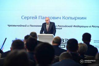 Սերգեյ Կոպիրկին. Ստեղծարար և նորարարական մոտեցումը կամրապնդի ՌԴ-ում հայկական բիզնեսի դիրքերը